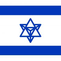1200px-Flag_of_Israel 3